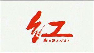 Kurenai_1_2